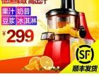 九阳牌榨汁机