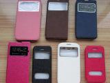 现货批发IPHONE6 甲骨纹双开窗手机支架皮套 小米4手机保护
