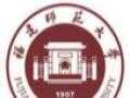 福州暑假上门家教小学初中高中一对一辅导免费安排老师