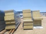 岩棉夹芯复合板A邯郸岩棉夹芯复合板A岩棉夹芯复合板厂家