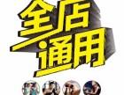 石家庄较便宜健身房佶普健身二店中华北大街华林国际店9