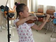 双楠红牌楼小提琴培训专业老师教学