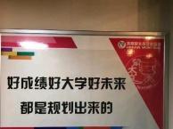 河南蒙太奇艺考培训学校商丘校区播音编导空乘表演美术