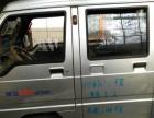 家里自用微型货车,福田时代驭菱VQ1,低价转让