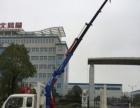 3吨全折式吊机,可安装在箱式车上的吊车,随车吊