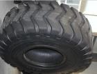 甲子三包轮胎23.5-25花纹E3层级18整套批发
