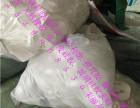 贵州废塑料(聚四氟乙烯机头料回收)大概多少钱一吨