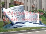 重庆校园景观雕塑 山东精湛的校园景观雕塑供应