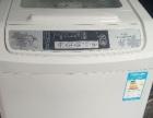 全自动洗衣机有260**280**350**380