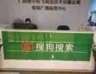 广西搜狗推广,网站建设,要多少钱?欢迎咨询