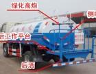 国五 5吨洒水车 手续全 经典耐用好车型