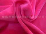 【厂家直供】CVC天鹅绒布料 天鹅绒面料 针织天鹅绒床品布料批发