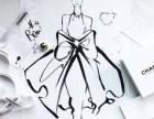 闵行服装立体裁剪课程 服装中级制版培训 服装手绘图