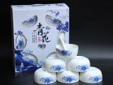 青花瓷套装碗 陶瓷餐具 定制印LOGO 两碗两勺六碗六勺12头餐