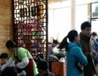 香港中路附近成熟店铺带技术带客源低价转