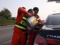 唐山道路救援 拖车维修 补胎换胎 搭电送油 高速救援