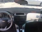 雪佛兰 科鲁兹 2010款 1.6 手动 SL天地版-门口现车,