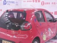 吉利熊猫2011款 1.3 自动 尊贵型 西北五省**一家二手车