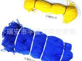 瑞宇曼织带批发样品现货丙纶PP绳1800D手提袋绳1斤起订厂家直