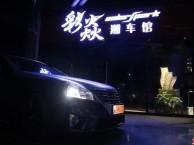 彩焱潮车馆-皇冠双拼仿宾利系列(蓝 灰)