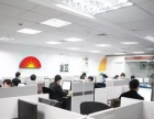 郑州工程造价培训预算员造价实训土建安装培训