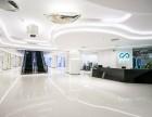 罗湖商务办公室可挂靠,可注册,创客空间,无中介费