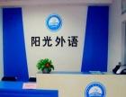 潍坊可以办理日本留学的机构