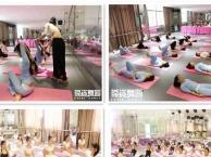 厦门专业瑜伽导师培训班-葆姿女子健身舞蹈瑜伽提供就