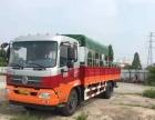 均记驾校培训大客车、城市公交A3、货车、A2拖挂车