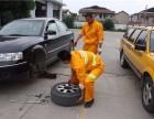 六安全市上门丨道路救援拖车维修送油搭电丨收费非常合理丨24小