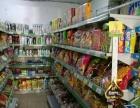 个人超市急兑 沈阳大学附近超市便利店出兑转让急兑