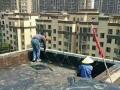 雨虹材料-专业防水 屋顶防水 阳台 楼顶防水 防水