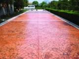 彩色混凝土压模地坪材料施工