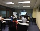 重庆执行力培训,团队建设培训