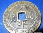 现金实物交易到代瓷器,玉器,书画,钱币,古籍,名贵药材,邮票