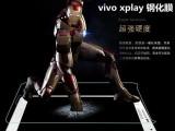 步步高 x5钢化玻璃膜 步步高贴膜 vivo钢化膜 手机保护膜批