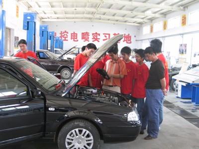 保定满城学汽修汽车电工电路维修就到保定虎振高级技工学校