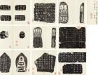 东莞瓷器字画私下交易古玩古董快速变现瓷器价格估价联系我