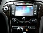 福特蒙迪歐2011款 蒙迪歐致勝 2.0T 雙離合 GTDi24