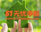 杭州专业甲醛检测、除甲醛、甲醛治理, 48小时达标
