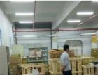 大雁工业区 一楼精装800平 水电齐全