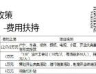 十大品牌广东巴德士漆招邯郸总代加盟 油漆涂料