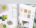 西客站VI企业形象设计画册设计名片制作LOGO