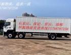 东莞直达北京物流专线