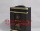承德现货红酒木盒红酒皮盒红酒配件各种样式材质包装盒