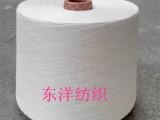 环锭纺自络筒涤棉纱32支 50%棉50%涤 涤棉混纺纱线32S