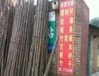 竹梯子竹板凳加工销售