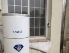空调,空气能,净水器专卖