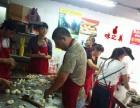 上海小杨生煎免费加盟技术培训加盟南翔小笼汤包培训