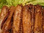 周黑鸭卤菜加盟久久鸭加盟费多少武汉周黑鸭加盟店